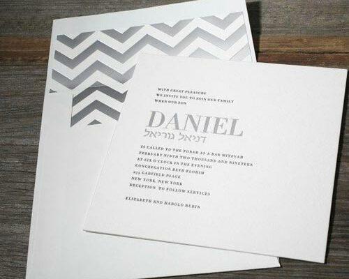 invitations-3
